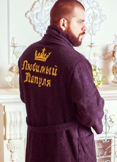 Халаты с именной вышивкой воронеж